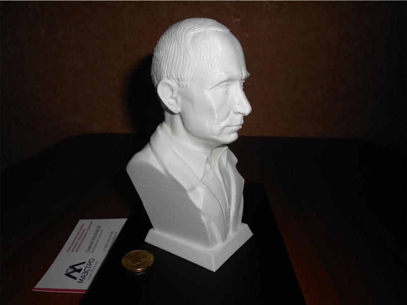 Бюст В.В. Путина
